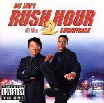 【輸入盤】Rush Hour 2(通常)(輸入盤CD)