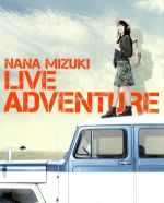水樹奈々 NANA MIZUKI LIVE ADVENTURE(Blu-ray Disc)(BLU-RAY DISC)(DVD)
