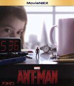 アントマン MovieNEX ブルーレイ+DVDセット(Blu-ray Disc)(BLU-RAY DISC)(DVD)