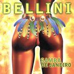【輸入盤】Samba De Janeiro(通常)(輸入盤CD)