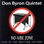 【輸入盤】No Vibe Zone(通常)(輸入盤CD)