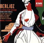 【輸入盤】Berlioz: La revolution grecque (Grandes oeuvres chorales)(通常)(輸入盤CD)
