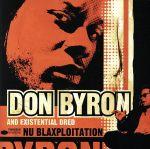【輸入盤】Nu Blaxploitation(通常)(輸入盤CD)