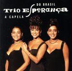 【輸入盤】A Capela Do Brasil(通常)(輸入盤CD)