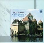 【輸入盤】At the Montreux Jazz Festival (Dig)(通常)(輸入盤CD)