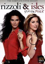 リゾーリ&アイルズ <フィフス・シーズン>コンプリート・ボックス(通常)(DVD)