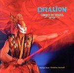【輸入盤】Dralion(通常)(輸入盤CD)