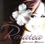 【輸入盤】Hawaiian Blossom(通常)(輸入盤CD)