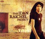【輸入盤】Idan Raichel Project (Dig)(通常)(輸入盤CD)