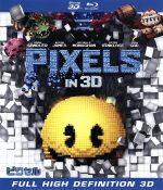 ピクセル IN 3D(初回生産限定版)(Blu-ray Disc)(本編2Dブルーレイディスク1枚、ステッカー、ポストカードセット付)(BLU-RAY DISC)(DVD)
