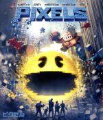 ピクセル(初回生産限定版)(Blu-ray Disc)(ステッカー、ポストカードセット付)(BLU-RAY DISC)(DVD)