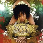 【輸入盤】Soca Gold 2005(通常)(輸入盤CD)