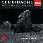 【輸入盤】Bruckner:Sym 8(通常)(輸入盤CD)