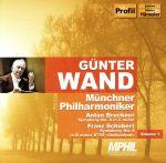 【輸入盤】Bruckner:Symphonie 8 / Symphonie(通常)(輸入盤CD)