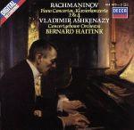 【輸入盤】Rachmaninov: Piano Concertos 2 & 4(通常)(輸入盤CD)
