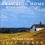 【輸入盤】Trav'ling Home(通常)(輸入盤CD)