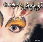 【輸入盤】Collection(通常)(輸入盤CD)