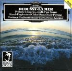 【輸入盤】Mer Prelude a L'Apres-Midi D'Un Faune(通常)(輸入盤CD)
