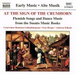 【輸入盤】At the Sign of the Crumhorn (Early Music)(通常)(輸入盤CD)
