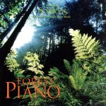 【輸入盤】Forest Piano(通常)(輸入盤CD)