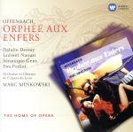 【輸入盤】Orphee Aux Enfers(通常)(輸入盤CD)