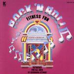 【輸入盤】Rock 'N Roll Fitness Fun(通常)(輸入盤CD)