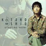 【輸入盤】Starting Point(通常)(輸入盤CD)