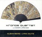 【輸入盤】Alban Berg: Lyric Suite(通常)(輸入盤CD)