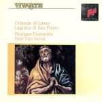 【輸入盤】Lagrime Di San Pietro(通常)(輸入盤CD)
