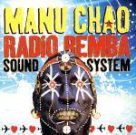 【輸入盤】Radio Bemba Sound System(通常)(輸入盤CD)