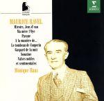 【輸入盤】Ravel: Miroirs-Jeux D'eau(通常)(輸入盤CD)