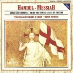 【輸入盤】Messiah (Highlights) (Highlights)(通常)(輸入盤CD)