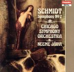 【輸入盤】Schmidt;Symphony No. 2 in E(通常)(輸入盤CD)