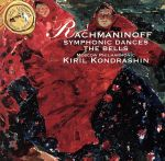 【輸入盤】Rachmaninov: Symphonic Dances/The Bells(RCA)(通常)(輸入盤CD)
