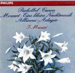 【輸入盤】Pachelbel : Canon / Mozart : Eine kleine Nachtmusik / Albinoni / Adagio(通常)(輸入盤CD)