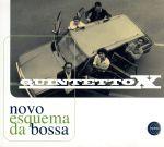 【輸入盤】Novo Esquema Da Bossa(通常)(輸入盤CD)