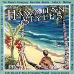 【輸入盤】Hawaiian Style 5(通常)(輸入盤CD)