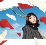 スペクタクル(初回限定盤)(DVD付)(DVD1枚付)(通常)(CDS)