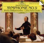 【輸入盤】Symphony 9(通常)(輸入盤CD)