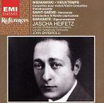 【輸入盤】Wieniawski/Vieuxtemps/S-Saens(通常)(輸入盤CD)