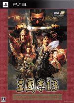 三國志13 <30周年記念 TREASURE BOX> (CD×2枚、カレンダー、ファイル×15種、冊子付)(初回限定版)(ゲーム)