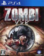 ZOMBI(ゲーム)