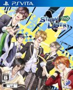 STORM LOVER 2nd V(ゲーム)