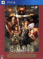 三國志13 <30周年記念 TREASURE BOX>(CD×2枚、カレンダー、ファイル×15種、冊子付)(初回限定版)(ゲーム)