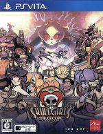 スカルガールズ 2ndアンコール <-Skull Heart Box->(アートブック、CD付)(初回限定版)(ゲーム)