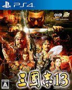 三國志13(ゲーム)