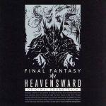 Heavensward:FINAL FANTASY ⅩⅣ Original Soundtrack(映像付サントラ/Blu-ray Disc Music)(BLU-RAY DISC)(DVD)