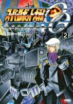 スーパーロボット大戦OG告死鳥戦記(DENGEKI HOBBY BOOKS)(2)(単行本)