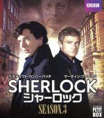 SHERLOCK/シャーロック DVD プチ・ボックス シーズン3(通常)(DVD)