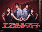 エンジェル・ハート Blu-ray BOX(Blu-ray Disc)(BLU-RAY DISC)(DVD)